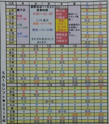 2018.12-1.jpg